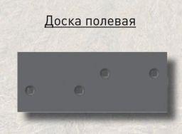 polevaya-doska-s-naplavkoj