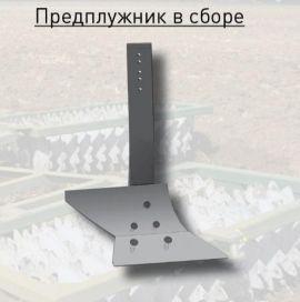 predpluzhnik-v-sbore