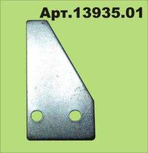 13935.01