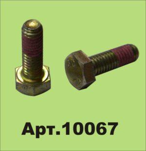 10067-bolt-m-6x18