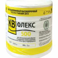senovyazalnyj-shpagat-kv-fleks-500