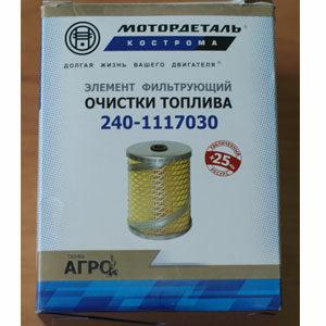 ЭФТ-305.23.МС Фильтр топливный МТЗ, ЮМЗ