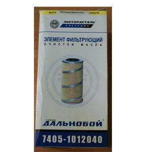 ЭФМ-305.19.МС Фильтр маслянный КамАЗ, Нефаз, ПАЗ