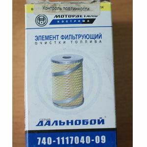 ЭФТ-305.08.МС Фильтр топливный КамАЗ, УРАЛ, ЗиЛ, ГАЗ