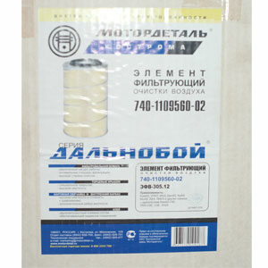 ЭФВ-305.12 Фильтр воздушный КамАЗ, УРАЛ, МАЗ