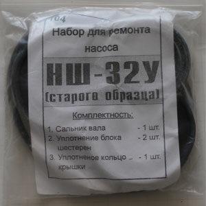Р/К НШ-32У