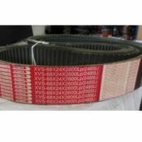 68х24-2600 зубовый Ремень клиновой (Kevlar)